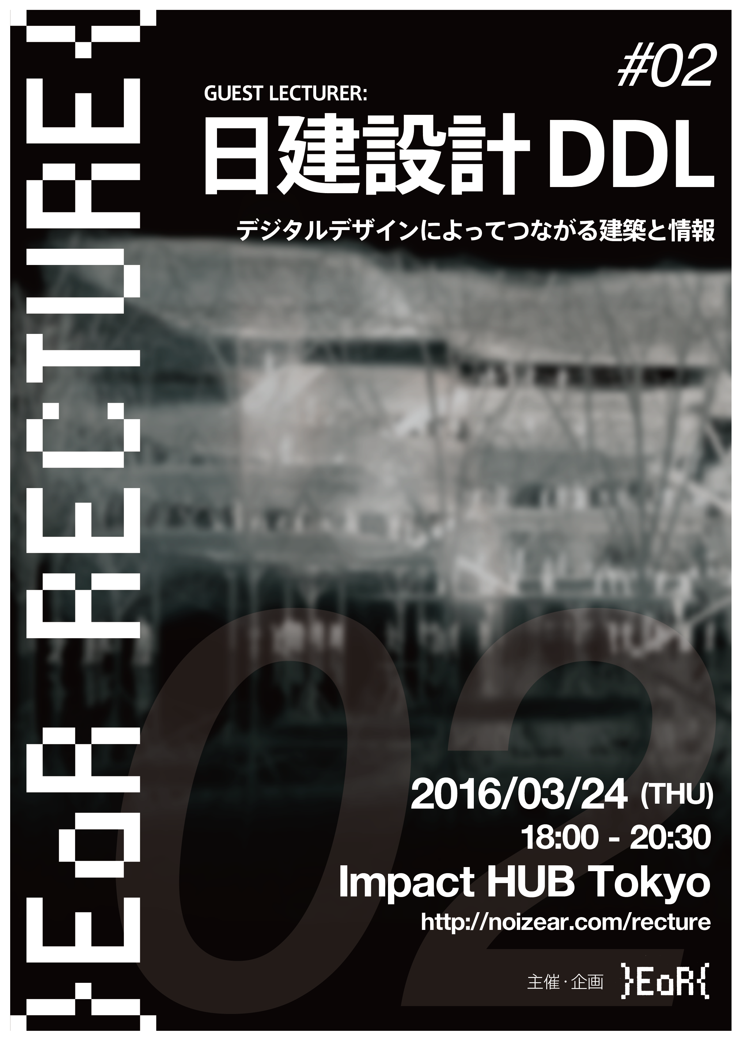 RECTURE-02-DDL-01